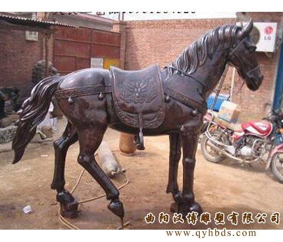 按名字定制qq头像马