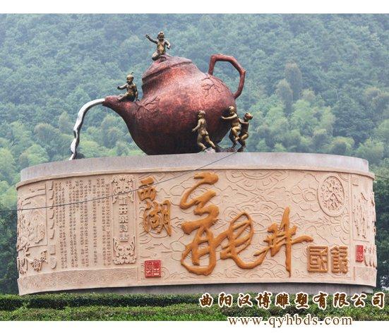 茶壶雕塑,茶文化雕塑加工定做