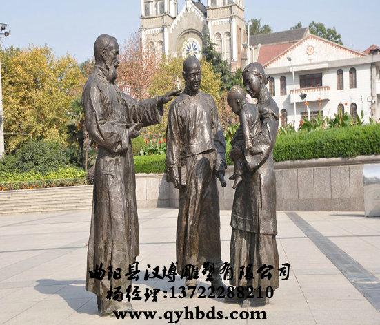 民国人物雕塑,情景雕塑-ds190