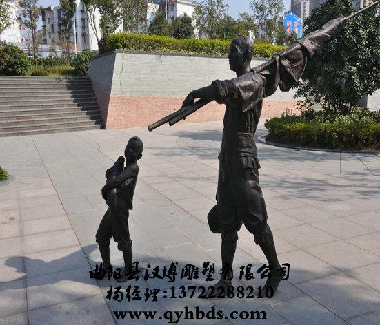 小品雕塑,捕鱼人物雕塑-ds195_小品雕塑,人物雕塑,街