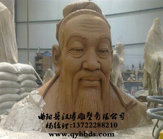 校园雕塑,孔子半身像-ds200