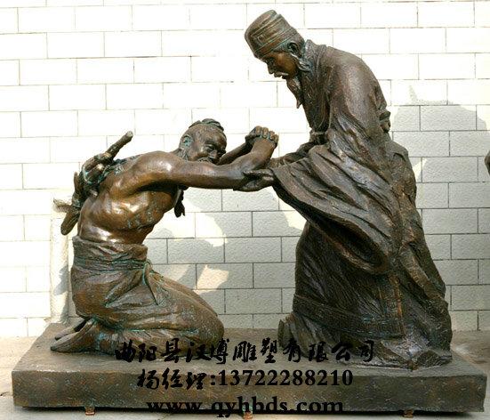 负荆请罪雕塑,校园雕塑-ds318