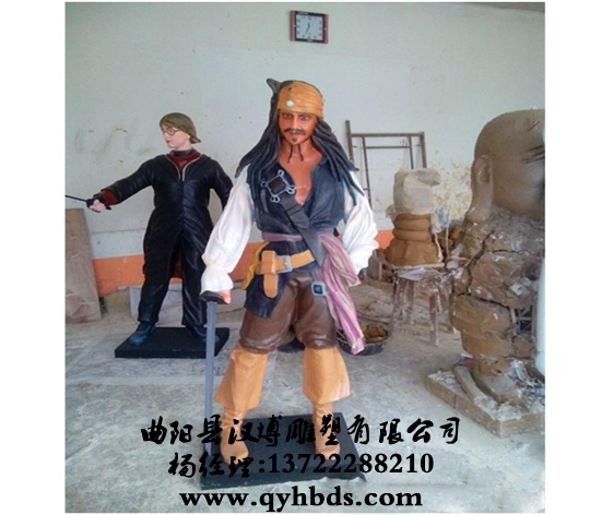 加勒比海盗雕塑,商业街雕塑-ds461