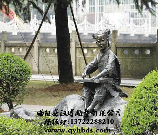 校园雕塑,读书牧童雕塑-ds473_小品雕塑,人物雕塑,街