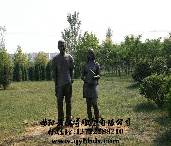 校园雕塑,大学生人物雕塑-ds526