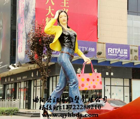 人物彩绘雕塑,购物雕塑,商业街雕塑-ds659_小品雕塑