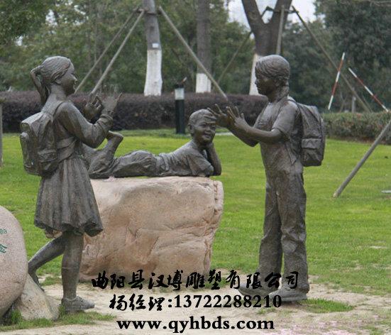 校园雕塑,小学生雕塑-ds715_小品雕塑,人物雕塑,商业