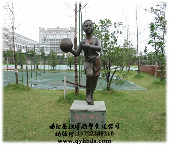 篮球旋风雕塑,校园雕塑-ds778_小品雕塑,人物雕塑,街