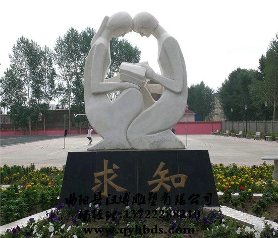 校园雕塑设计和理念