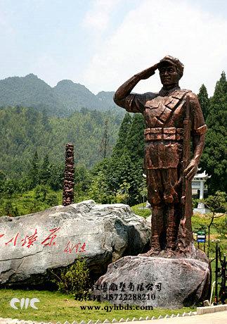 红军战士雕塑