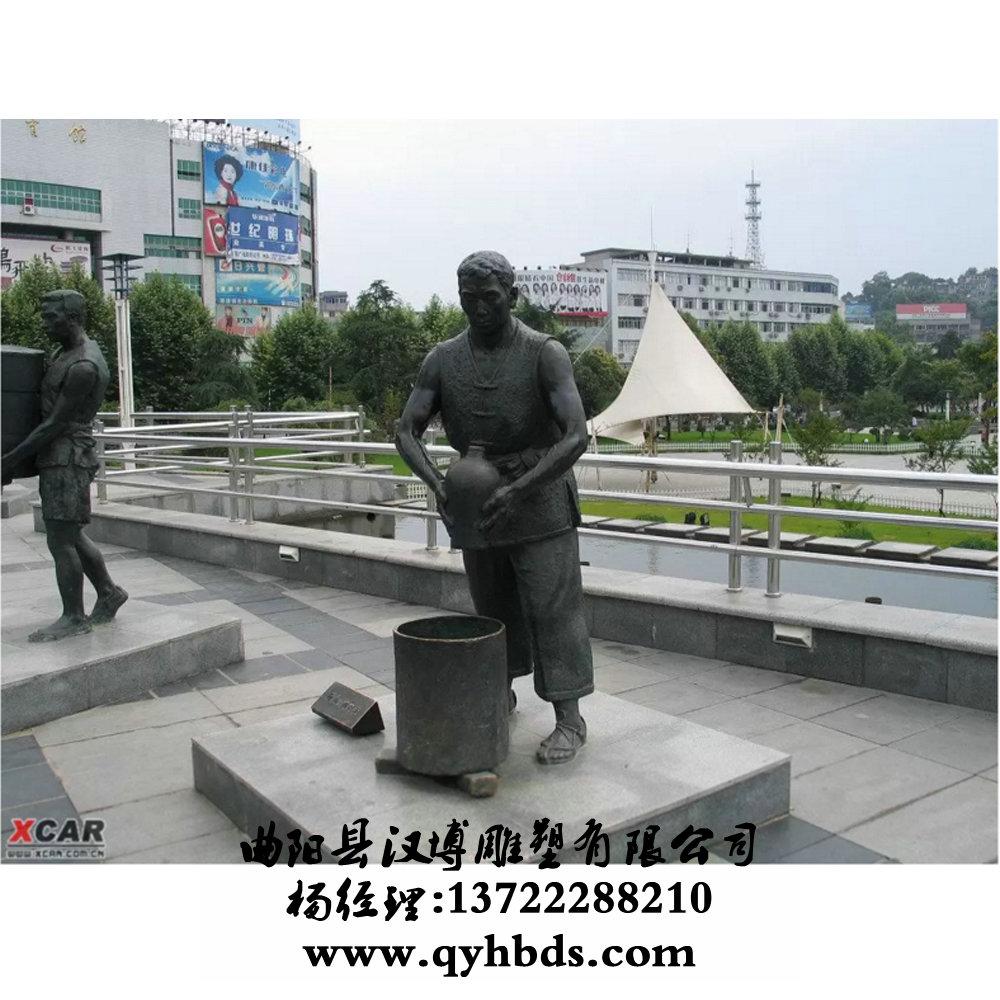 校园雕塑在校园文化建设中如何应用_小品雕塑,人物,街