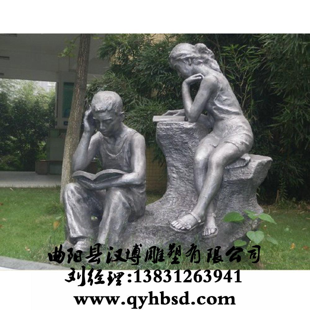 校园雕塑的简介和功能_小品雕塑,人物雕塑,商业街雕塑