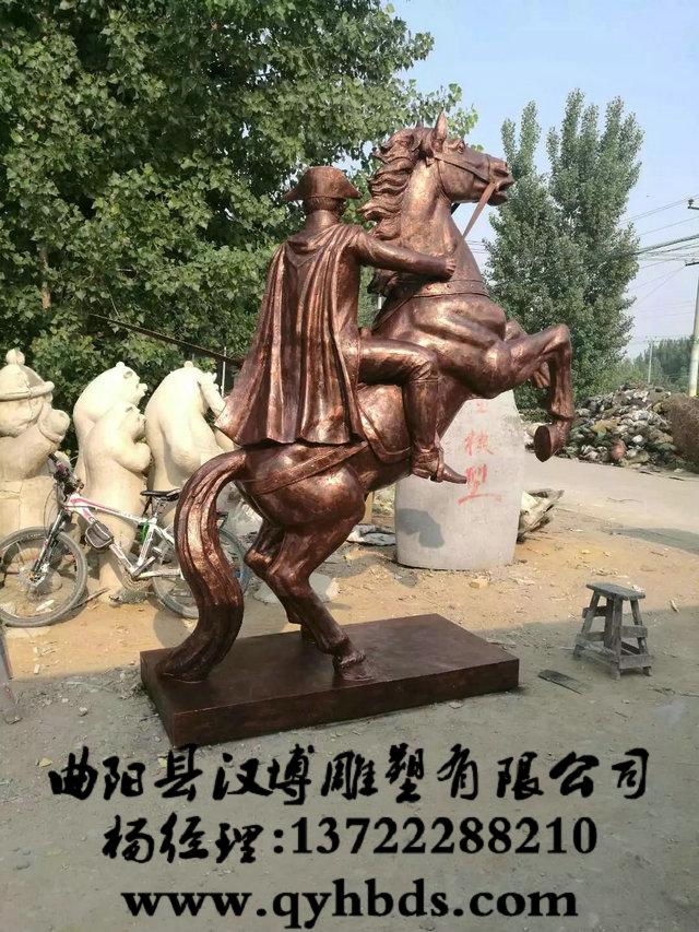 城市广场雕塑 骑马人雕塑_小品雕塑,人物雕塑,商业街