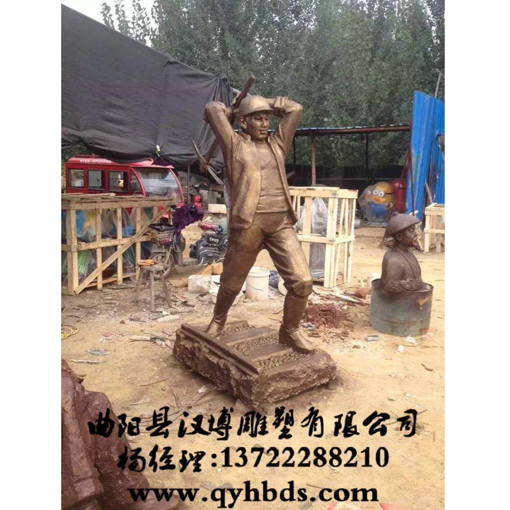 铁路工人雕塑_小品雕塑,人物雕塑,商业街雕塑,校园雕塑