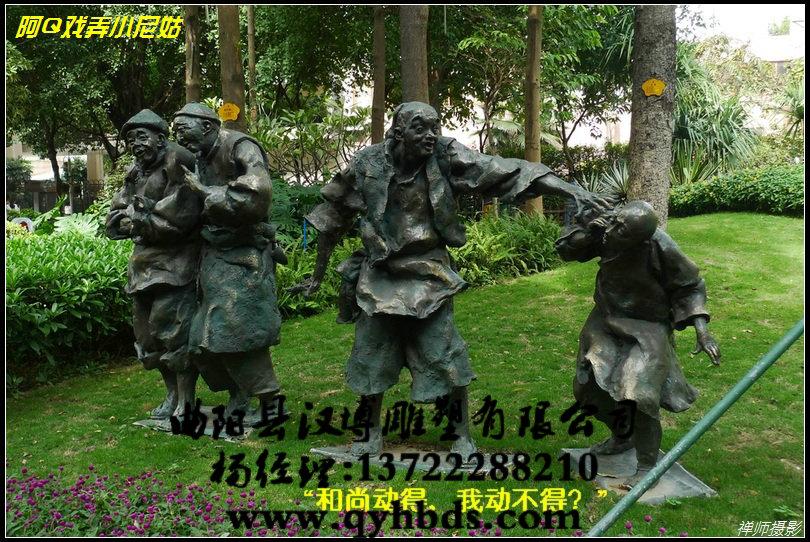 景观雕塑小品的重要性_小品雕塑,人物雕塑,商业街雕塑