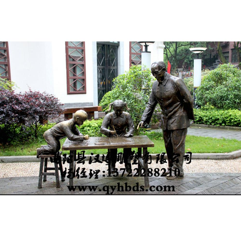 校园雕塑 读书写字雕塑_小品雕塑,人物雕塑,商业街