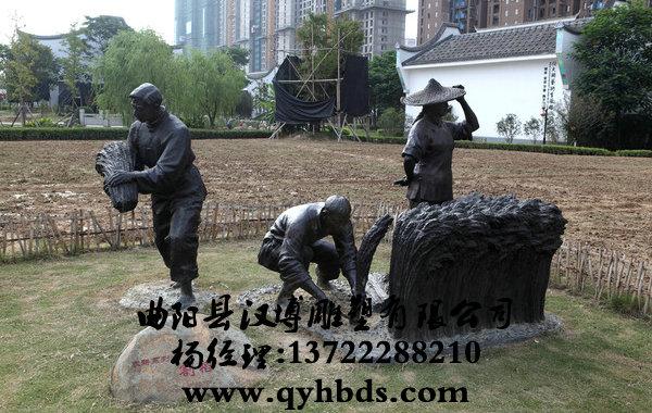 收割水稻雕塑 人物雕塑_小品雕塑,人物雕塑,商业街