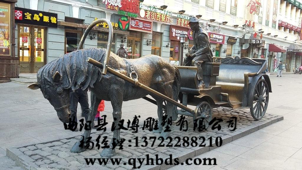 商业街雕塑 欧式马车雕塑_小品雕塑,人物雕塑,商业街
