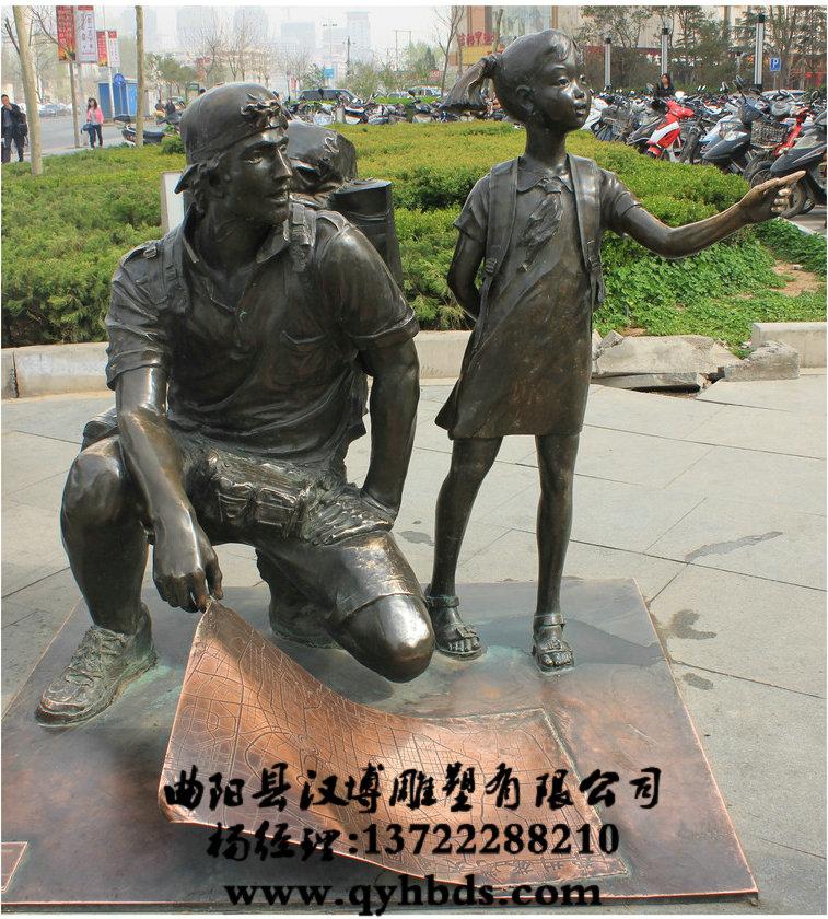 中国原始社会人像雕塑