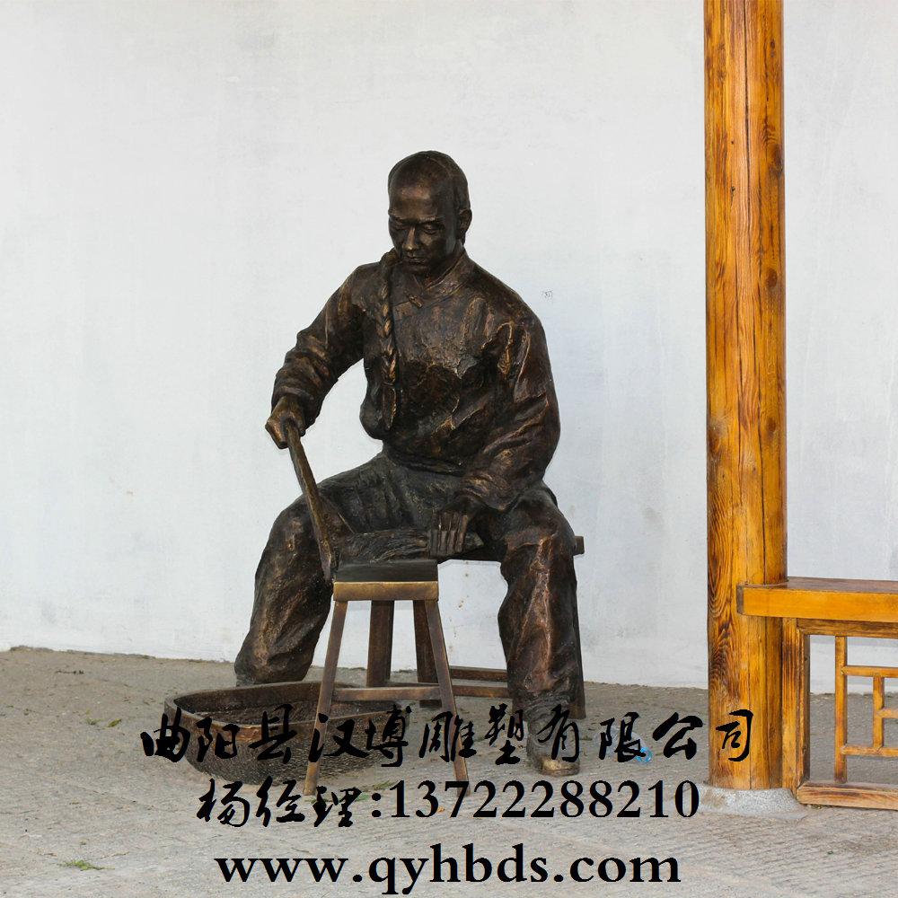 中医人物雕塑_商业街铜雕_小品雕塑