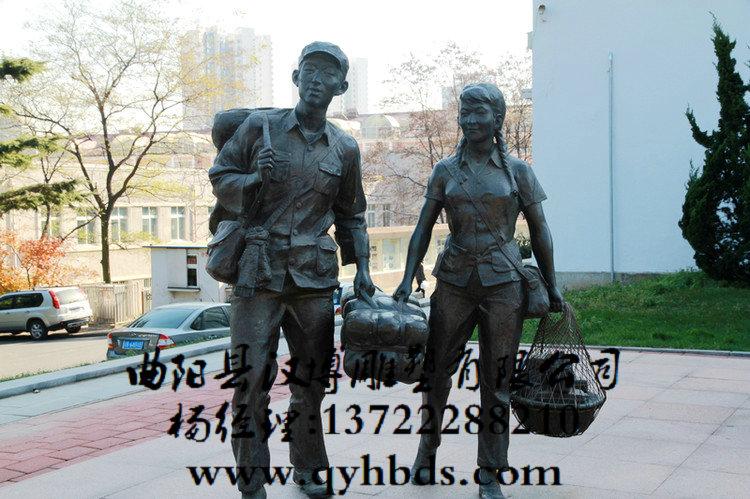 小品雕塑_学生知青雕塑_校园雕塑_雕塑_马雕塑_人物