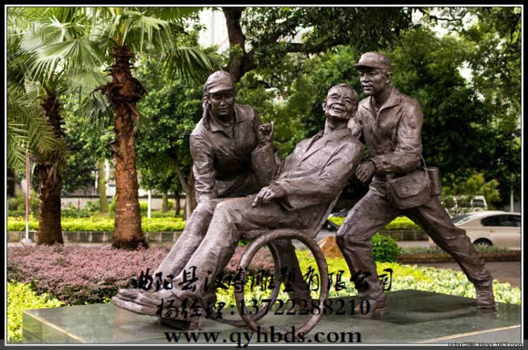 人物雕塑_志愿者雕塑_公园雕塑_雕塑_马雕塑_人物铜雕