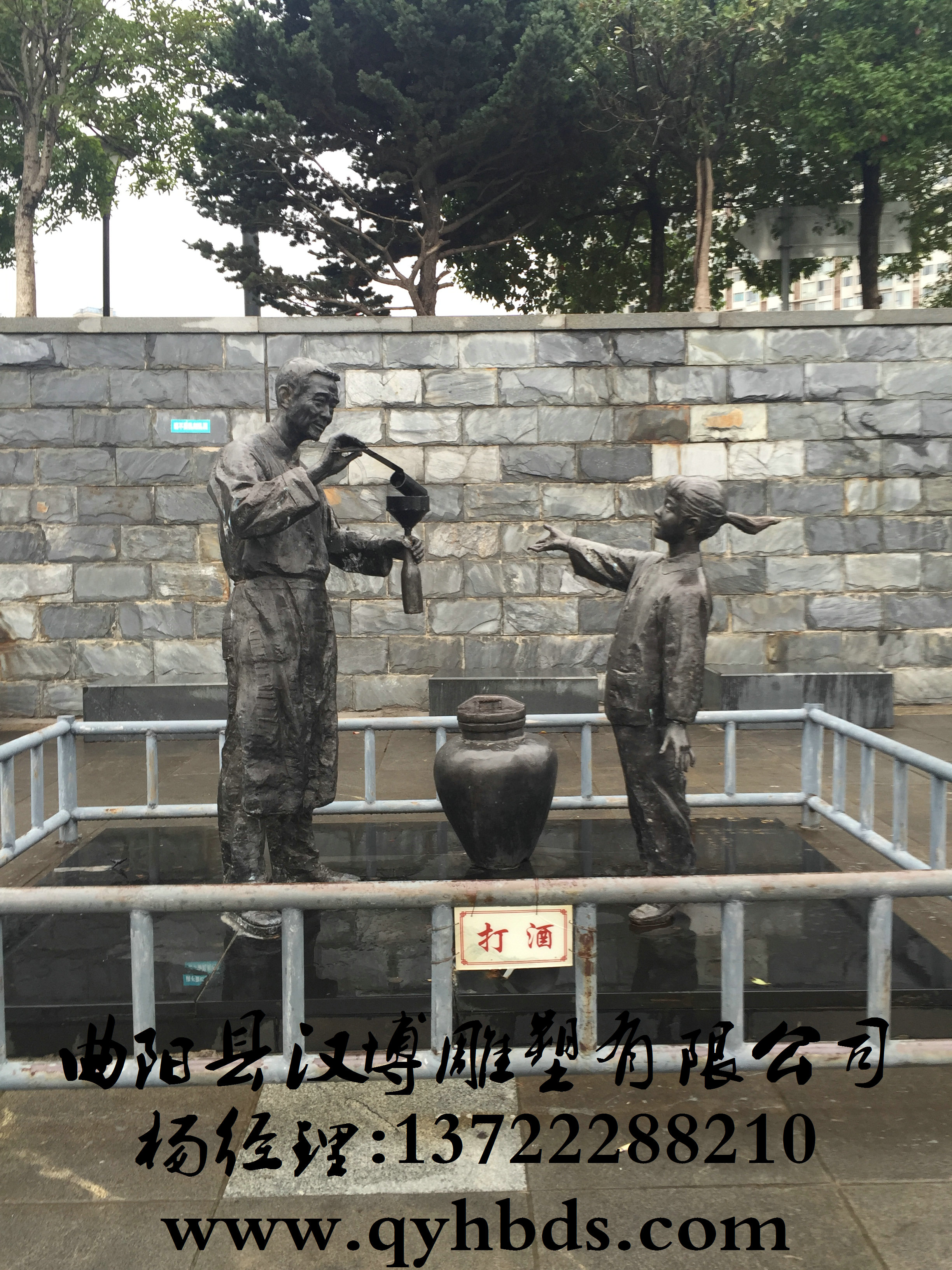 赣文化雕塑_民俗小品雕塑_打酒人物雕塑