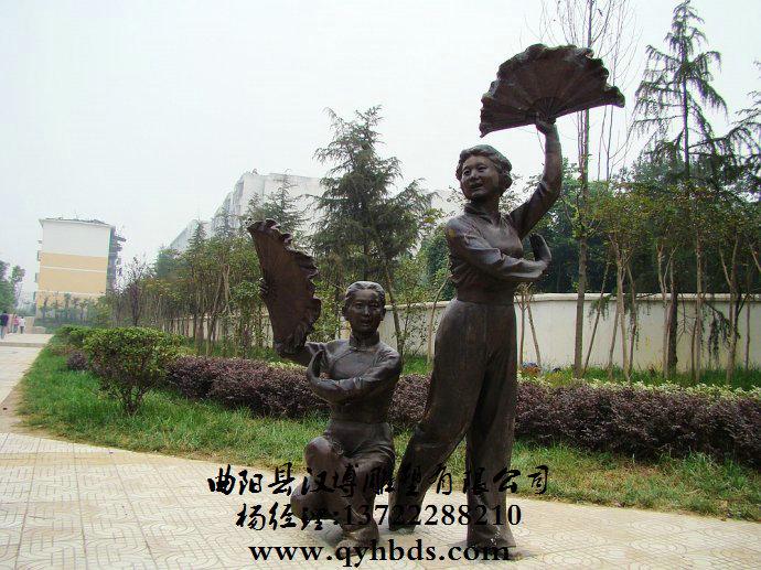 广场舞大妈雕塑_小品雕塑_人物铜雕_雕塑_马雕塑_人物