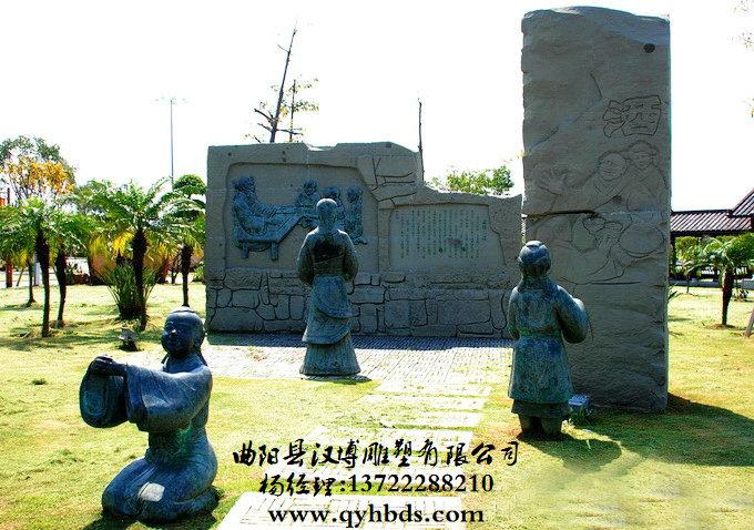人物铜雕创作 校园铜雕     曲阳县汉博雕塑是一家专业创作,设计与