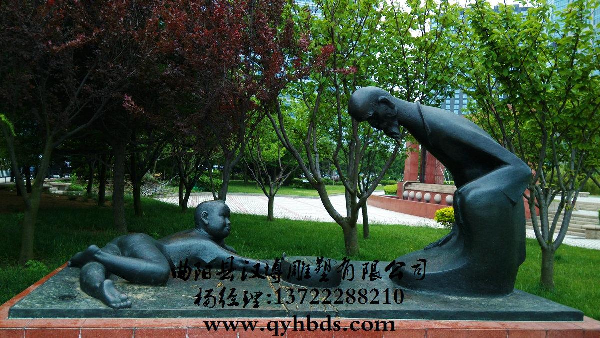 校园铜雕     曲阳县汉博雕塑是一家专业创作,设计与制作玻璃钢雕塑