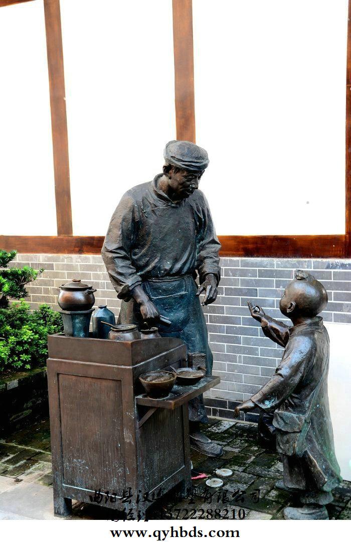 卖小吃人物雕塑_商业街雕塑_民俗小品雕塑_雕塑_马