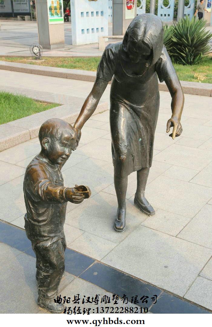 居住区特色玻璃钢小品雕塑_人物雕塑_人像雕塑_马雕塑