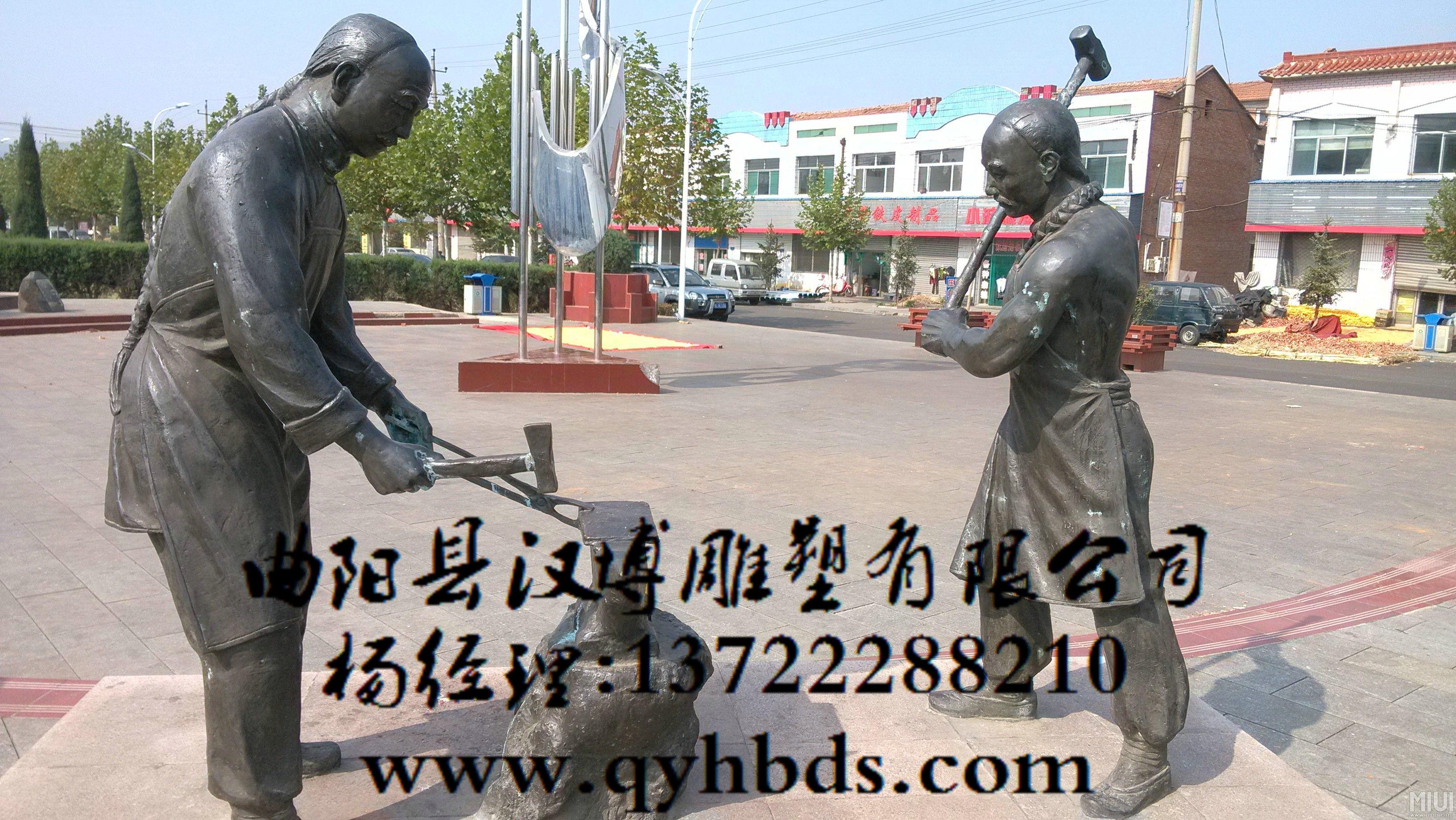 人物小品雕塑,乡村民俗雕塑,乡村小品雕塑,瑶族雕塑,小区雕塑,房地产