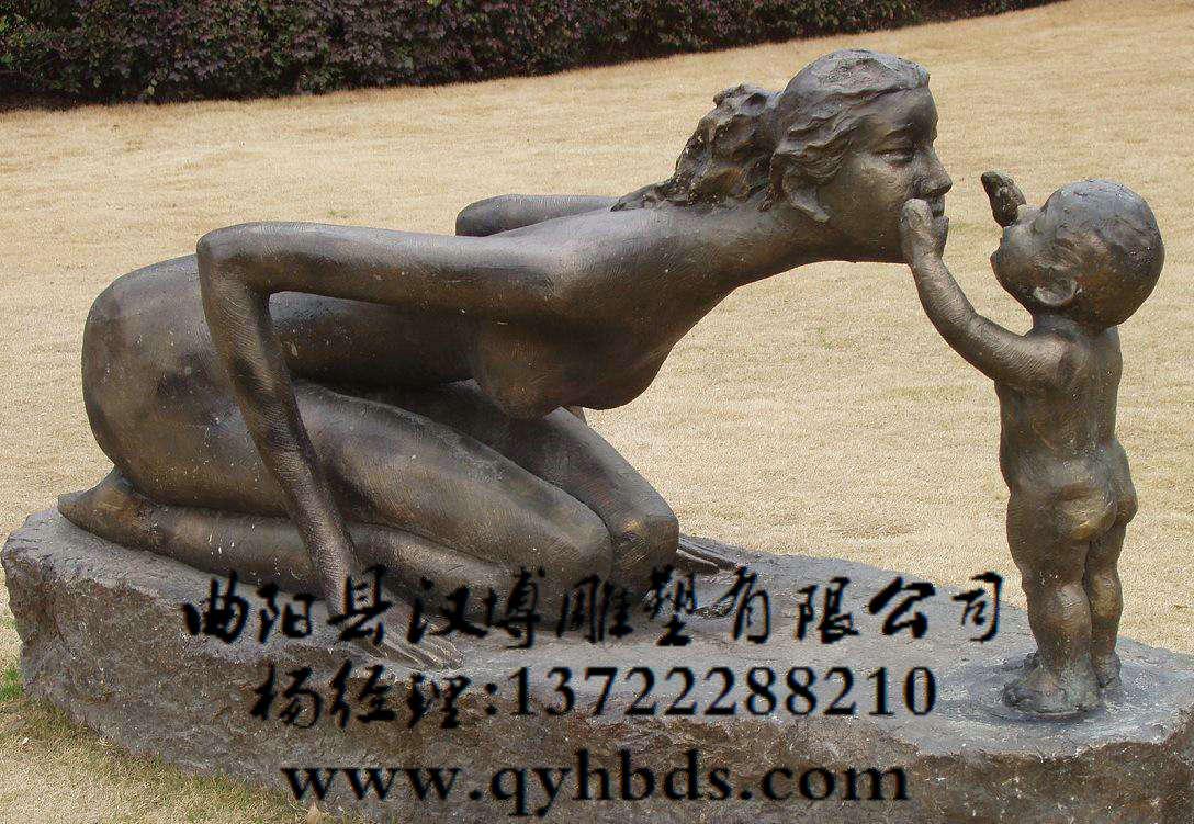 人物雕塑_母子亲吻雕塑_城市小品雕塑_雕塑_马雕塑