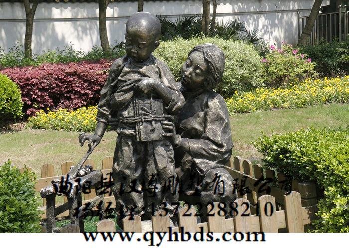 读书雕塑_母子雕像_人物雕塑