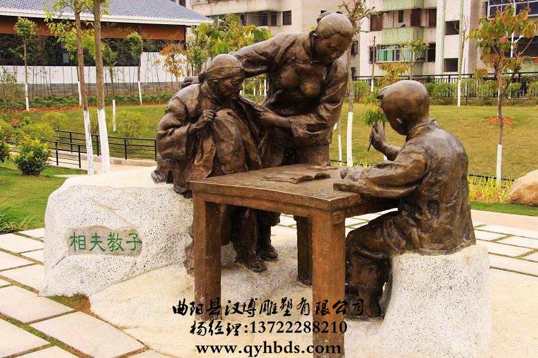 人物雕塑,广场雕塑,园林景观雕塑,小品雕塑,名人雕塑,校园雕塑,商业街