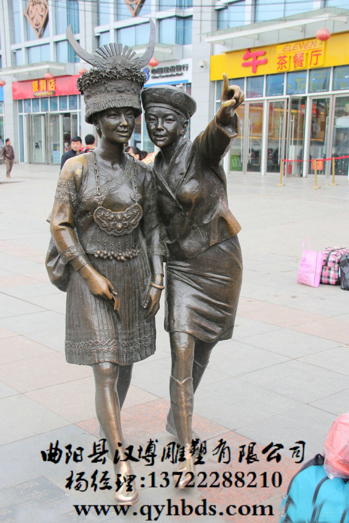 苗族女孩人物雕塑_商业街雕塑_小品雕塑_雕塑_马雕塑